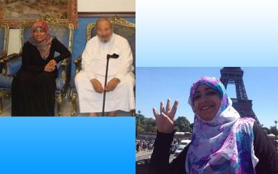 Facebook et la polémique de Tawakkol Karman … et la partialité avec les Frères musulmans