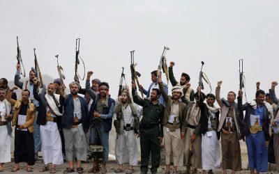 La désignation américaine des Houthis comme groupe terroriste et les obstacles qui empêchent la mise en œuvre de la décision